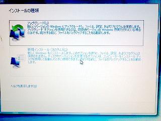 s-L04A0045.jpg