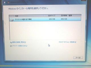 s-L04A0046.jpg