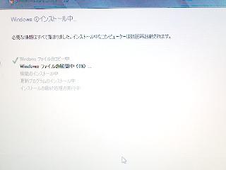 s-L04A0047.jpg
