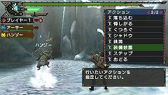 s-screen11.jpg
