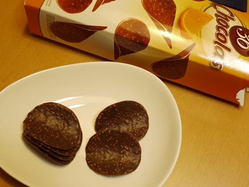 チョコチップス オレンジ