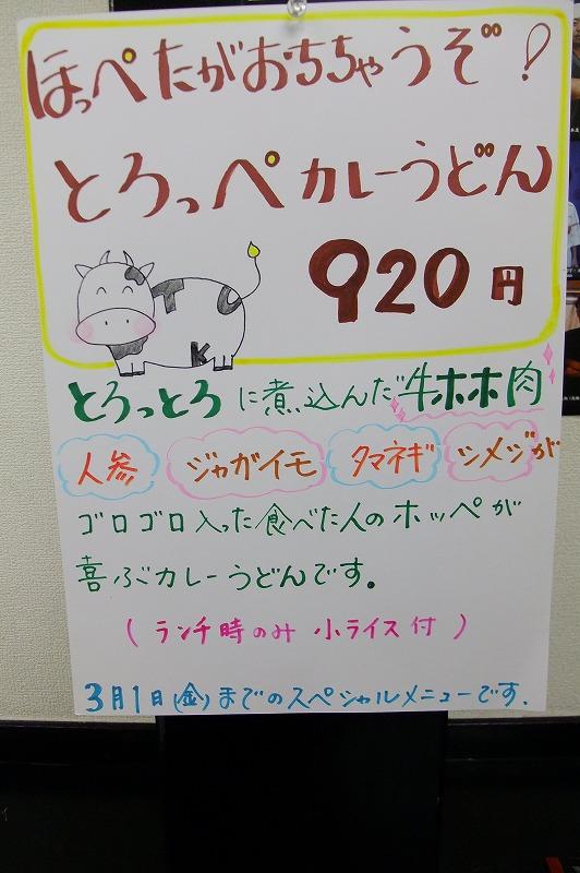 DSCF7858.jpg