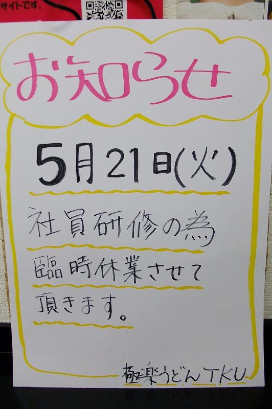 DSCF7930.jpg