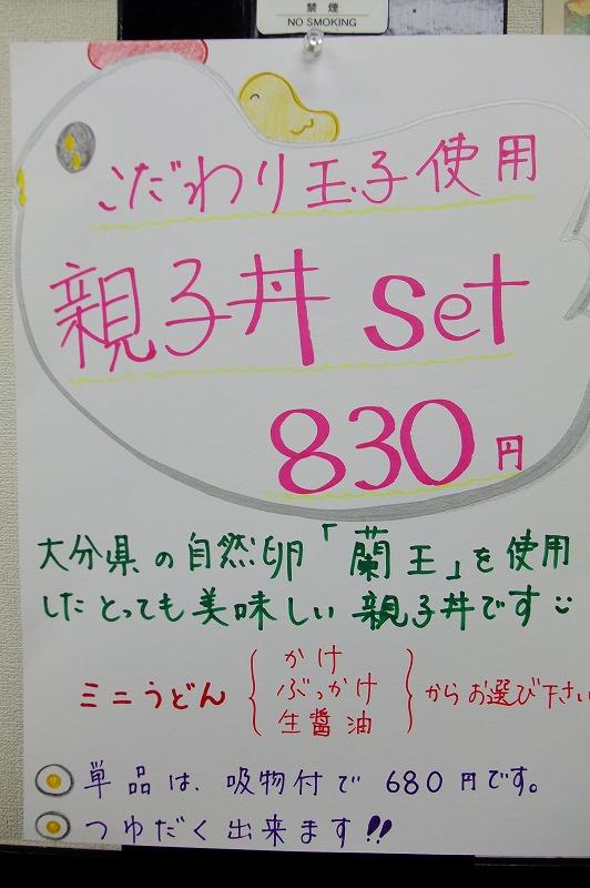 DSCF7951.jpg