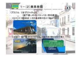 2013年12月・こまちカフェ(印刷用) [互換モード]-05
