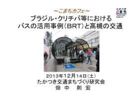 2013年12月・こまちカフェ(印刷用) [互換モード]-01