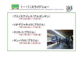 2013年12月・こまちカフェ(印刷用) [互換モード]-03