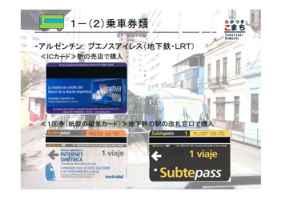 2013年12月・こまちカフェ(印刷用) [互換モード]-04