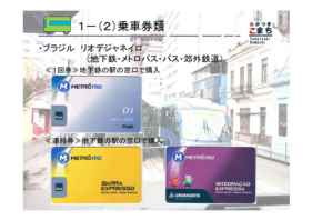 2013年12月・こまちカフェ(印刷用) [互換モード]-06