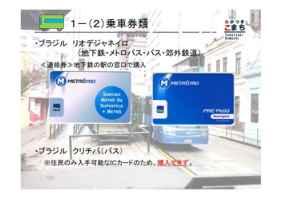 2013年12月・こまちカフェ(印刷用) [互換モード]-07