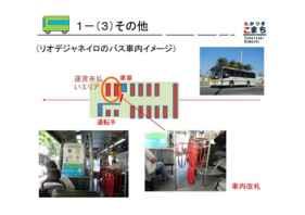 2013年12月・こまちカフェ(印刷用) [互換モード]-09