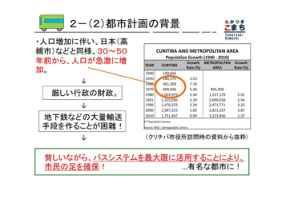2013年12月・こまちカフェ(印刷用) [互換モード]-13