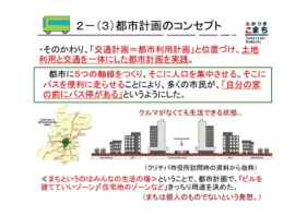 2013年12月・こまちカフェ(印刷用) [互換モード]-14