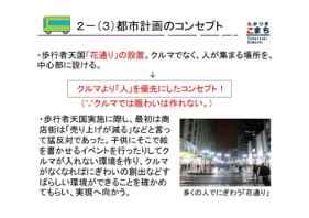 2013年12月・こまちカフェ(印刷用) [互換モード]-16