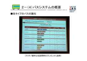 2013年12月・こまちカフェ(印刷用) [互換モード]-19