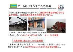 2013年12月・こまちカフェ(印刷用) [互換モード]-21