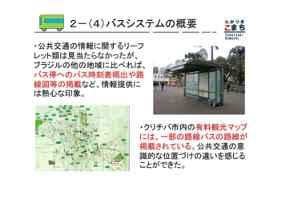 2013年12月・こまちカフェ(印刷用) [互換モード]-24