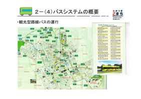 2013年12月・こまちカフェ(印刷用) [互換モード]-25