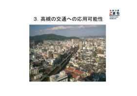 2013年12月・こまちカフェ(印刷用) [互換モード]-30