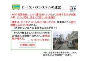 2013年12月・こまちカフェ(印刷用) [互換モード]-27