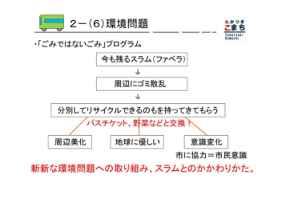 2013年12月・こまちカフェ(印刷用) [互換モード]-28