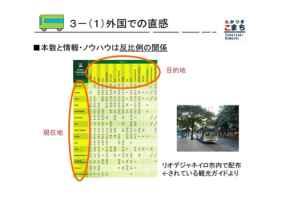 2013年12月・こまちカフェ(印刷用) [互換モード]-33