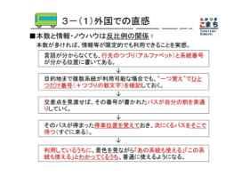 2013年12月・こまちカフェ(印刷用) [互換モード]-34