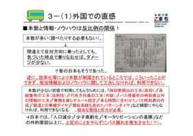 2013年12月・こまちカフェ(印刷用) [互換モード]-35