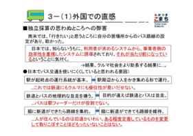 2013年12月・こまちカフェ(印刷用) [互換モード]-36