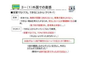 2013年12月・こまちカフェ(印刷用) [互換モード]-37