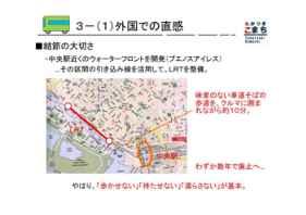 2013年12月・こまちカフェ(印刷用) [互換モード]-38