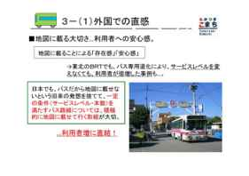 2013年12月・こまちカフェ(印刷用) [互換モード]-40