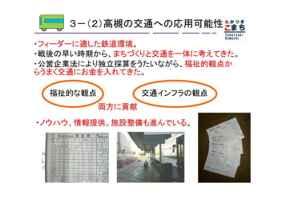 2013年12月・こまちカフェ(印刷用) [互換モード]-41