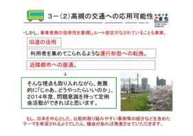 2013年12月・こまちカフェ(印刷用) [互換モード]-42