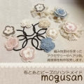 mogusan_20140106154714463.jpg