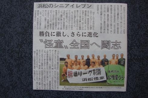 3_20111020112551.jpg
