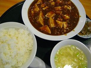 万里亭@マーボー豆腐定食750
