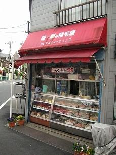 稲毛屋@店前