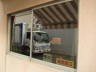 有楽製菓@入口