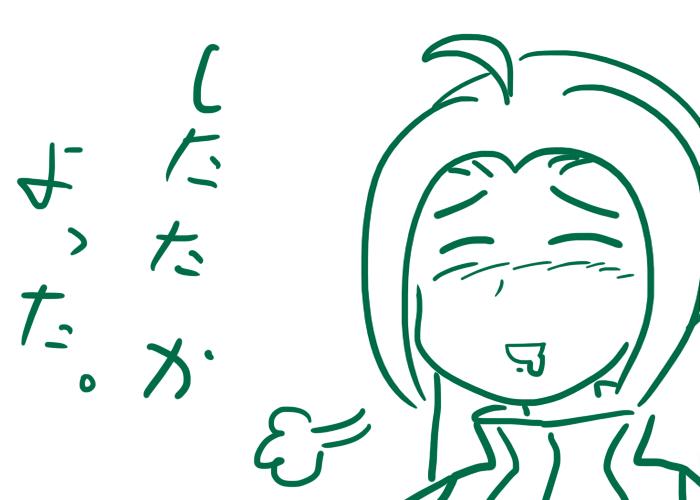 20130323.jpg