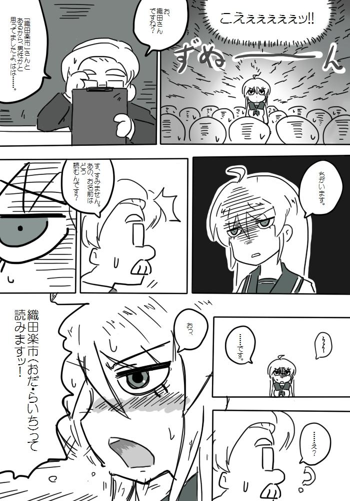 gotsugou01_05.jpg
