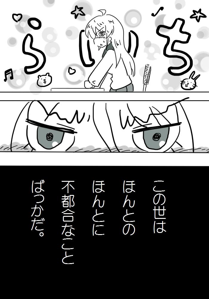 gotsugou01_06.jpg