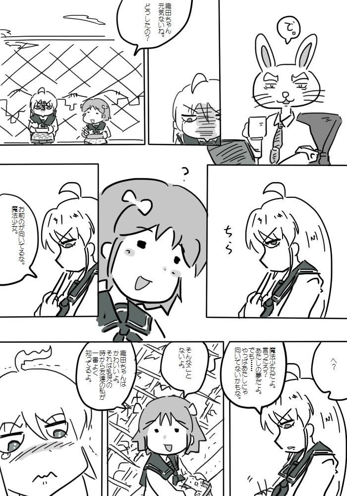 gotsugou01_08.jpg