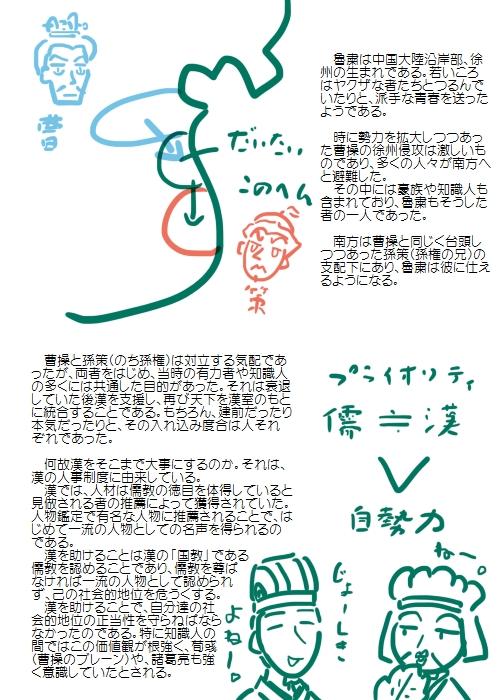history201301_02.jpg