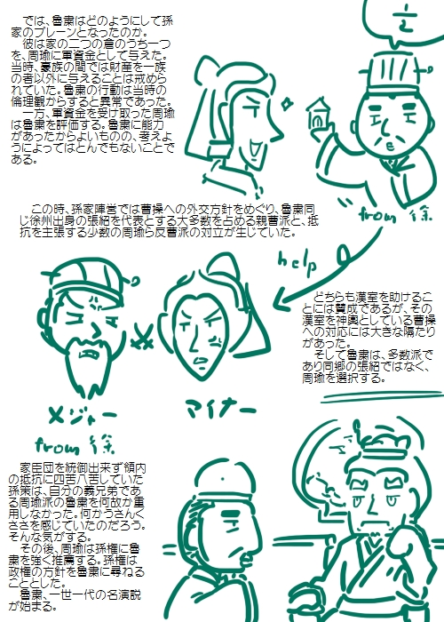 history201301_03.jpg