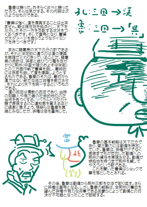history201301_04.jpg