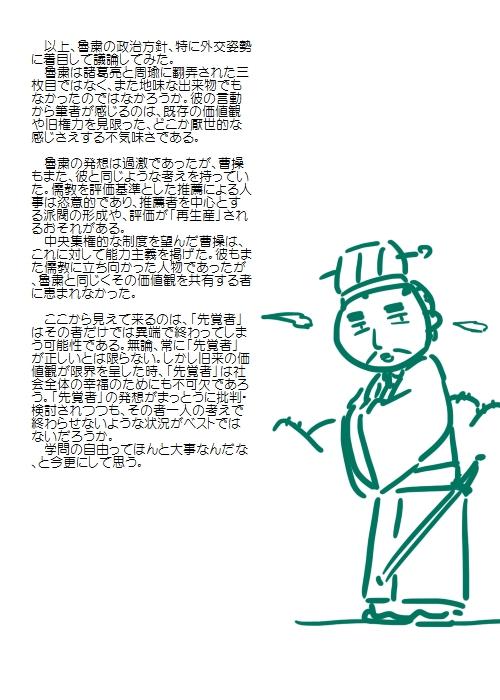 history201301_05.jpg
