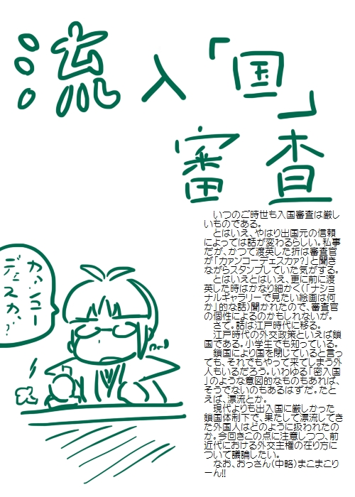 history201302_01.jpg