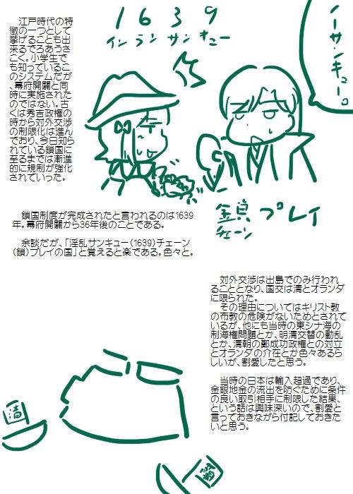 history201302_02.jpg