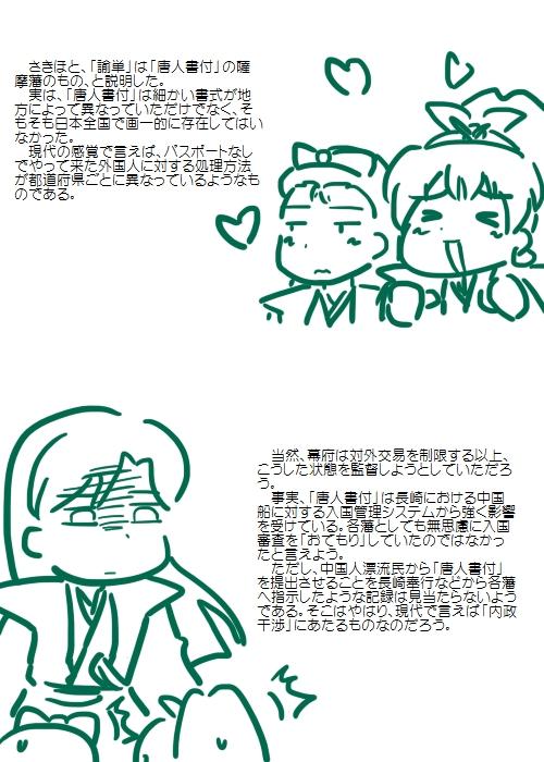 history201302_04.jpg